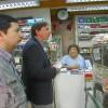 AUTORIDADES DEL TRABAJO LLAMAN A RESPETAR FERIADO IRRRENUNCIABLE DE 1 DE MAYO