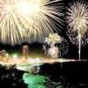 Municipalidad de Antofagasta Invita a Disfrutar de Gran Show Pirotécnico