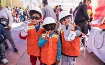Asociación de Industriales de Antofagasta Invita a Participar en Actividades Del Mes de la Minería