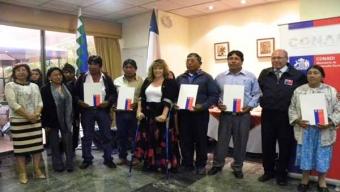 MINISTRA DE BIENES NACIONALES ENTREGA CONCESIONES A COMUNIDADES INDÍGENAS