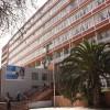 Juzgado de Letras Del Trabajo de Antofagasta Ordena al Hospital Regional Indemnizar a Funcionaria Víctima de Acoso Laboral