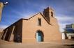 Proyecto Seleccionado en San Pedro de Atacama Estudiará el Uso de la Lengua Cunza en la Actualidad