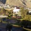 Municipalidad de Tocopilla Contará con Subsidio para Mantención de Parques y Áreas Verdes