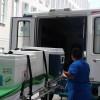 Segunda Donación de Órganos del Año en la Región