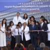 Presidenta Bachelet Inaugura el Nuevo Hospital Regional de Antofagasta, el Más Importante del Norte del País