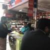PDI Efectúa Fiscalización en el Centro de Antofagasta Por Alza en Delitos de Robo