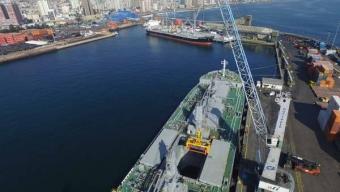 Puerto Antofagasta Recibe Sello ProPyme Por Sexto Año Consecutivo