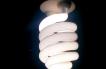 Congreso Aprueba Ley Que Baja Por Primera Vez en Más de 30 Años la Rentabilidad a Las Distribuidoras de Electricidad