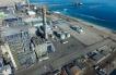 ENGIE Avanza en Plan de Descarbonización y Complementara el Cierre de 800 MW al Año 2024