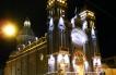 MOP Licita Diseño Para la Restauración de la Basílica Corazón de María