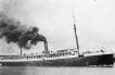 El S.S. Columbia, Un Barco Maldito en Antofagasta