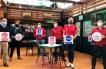 Autoridades Regionales Llaman a Empresas Del Rubro Turístico a Postular de Tres Cursos en Línea Sin Costo a Través Del SENCE