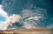 28 Años de la Gran Erupción Del Volcán Láscar