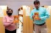 """Amplían Plazo Para Participar en Concurso Literario """"Mi Historia Naranja"""" 2021"""